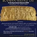 Main_Poster_Iranian Heritage Day_Royal Ontario Museum_May_26_2012_s