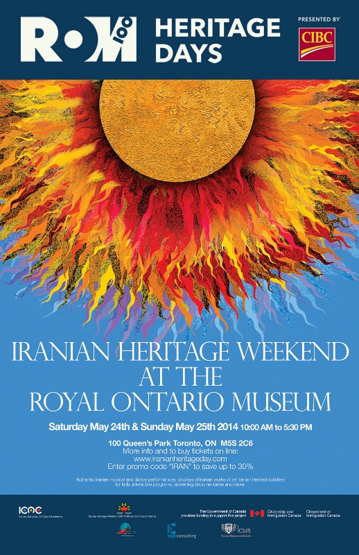 Iranian Heritage Weekend 2014-Main Poster