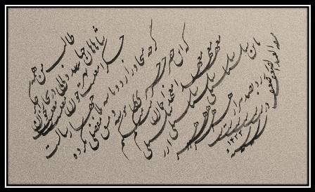 Calligraphy_Tina