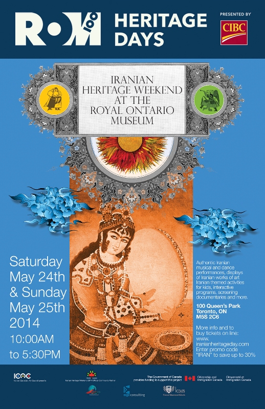 Iranian Heritage Day_Music