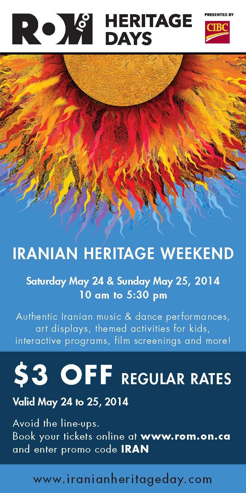 Iranian Heritage Weekend_2014_Coupon
