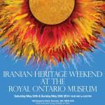 Iranian Heritage Weekend 2014-Main Poster