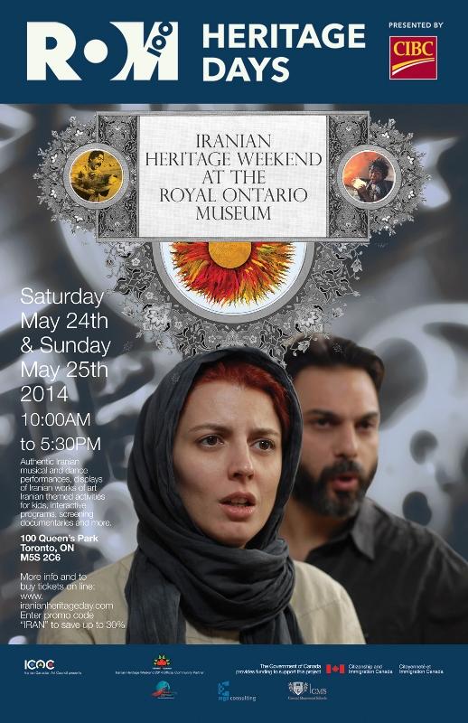 Iranian Heritage Day_Film Festival